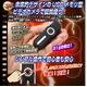 【小型カメラ】USBメモリ型ビデオカメラ(匠ブランド)『Interceptor』(インターセプター) - 縮小画像3