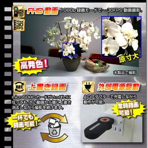 【小型カメラ】USBメモリ型ビデオカメラ(匠ブランド)『Interceptor』(インターセプター) 商品写真5