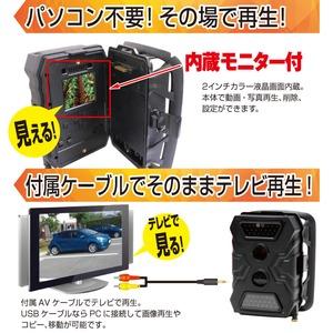 【トレイルカメラ】赤外線ライト搭載トレイルカメラ『Radiant40』(ラディアント40) 商品写真3
