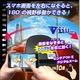 【小型カメラ】Wi-Fiボックス型ビデオカメラ(匠ブランド)『Mono-Eye180』(モノアイ180) - 縮小画像3