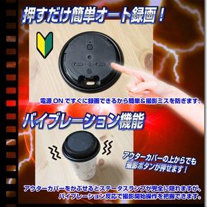 【小型カメラ】紙コップ型ビデオカメラ(匠ブランド)『The-Cup』(ザ・カップ) 商品写真3