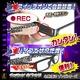 【小型カメラ】メガネ型ビデオカメラ(匠ブランド ゾンビシリーズ)『Z-G011』 - 縮小画像4