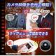 【小型カメラ】Wi-Fiウェアラブルビデオカメラ(匠ブランド)『Black-Drop』(ブラックドロップ) - 縮小画像3