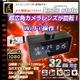 【小型カメラ】Wi-Fi置時計型ビデオカメラ(匠ブランド)『Radio state』(ラジオステイト) - 縮小画像1