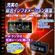 【小型カメラ】Wi-Fi置時計型ビデオカメラ(匠ブランド)『Radio state』(ラジオステイト) - 縮小画像4