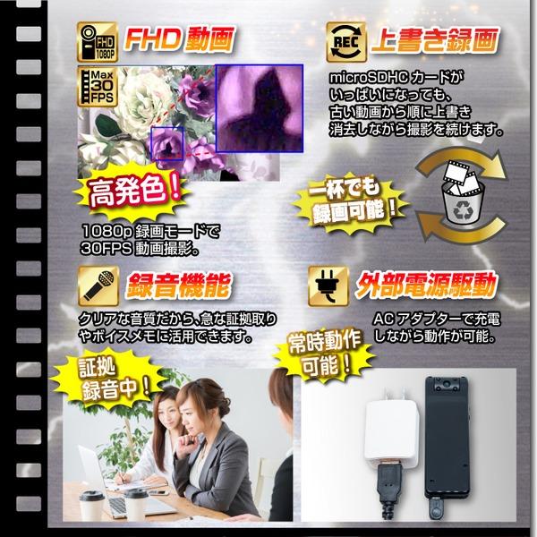 【小型カメラ】クリップ型ビデオカメラ(匠ブランド)『On-Black』(オン・ブラック)