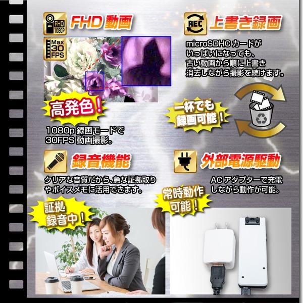 【小型カメラ】クリップ型ビデオカメラ(匠ブランド)『On-White』(オン・ホワイト)
