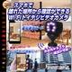 【小型カメラ】Wi-Fiトイデジカメラ(匠ブランド)『Cubelaser』(キューブレイザー) - 縮小画像2