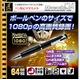 【小型カメラ】ペン型ビデオカメラ(匠ブランド)『Musashi-JP』(ムサシJP) - 縮小画像1