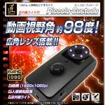 【小型カメラ】匠ブランド強力赤外線+人感センサー検知カメラ ピッコロクストーデ