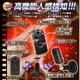 【小型カメラ】匠ブランド強力赤外線+人感センサー検知カメラ ピッコロクストーデ - 縮小画像2