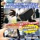 【小型カメラ】Wi-Fiボックス型ビデオカメラ(匠ブランド)『Black Sniper』(ブラックスナイパー) - 縮小画像2