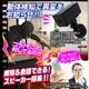 【小型カメラ】Wi-Fiボックス型ビデオカメラ(匠ブランド)『Black Sniper』(ブラックスナイパー) - 縮小画像3