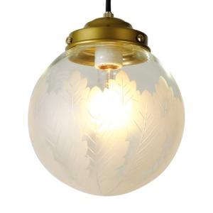 球型ガラスペンダントライト/吊り下げ型照明器具 【P200切子 リーフ】 直径20cm×高さ20cm コンパクト  - 拡大画像