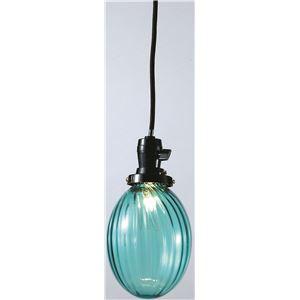 たまごモールランプ/ペンダントライト 【グリーン】 直径13×高さ16cm ガラス 〔インテリア照明器具〕 - 拡大画像