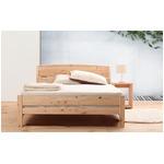 国産 宮付き ひのき すのこベッド(ベッドフレームのみ)セミダブル  無塗装
