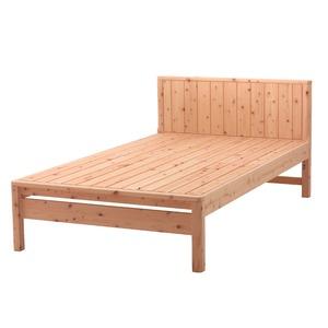 国産 ひのき すのこベッド(ベッドフレームのみ)ダブル 無塗装 - 拡大画像