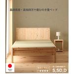 国産 ひのき 畳ベッド(ベッドフレームのみ)セミダブル  無塗装