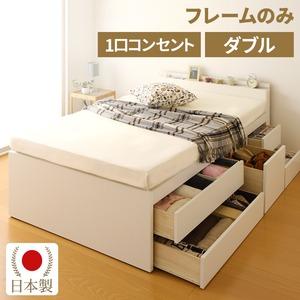 国産 宮付き 大容量 収納ベッド ダブル (フレームのみ) ホワイト 『SPACIA』スペーシア 日本製ベッドフレーム - 拡大画像