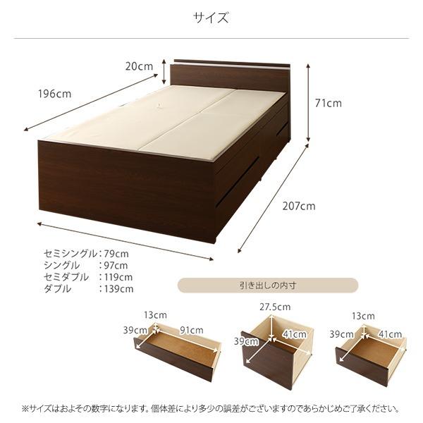 国産 宮付き 大容量 収納ベッド シングル (フレームのみ) ブラウン 『SPACIA』スペーシア 日本製ベッドフレームのサイズ