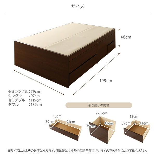 国産 大容量 収納ベッド ダブル ヘッドレス (ポケットコイルマットレス付き) ブラウン 『Container』コンテナ 日本製ベッドフレームのサイズ