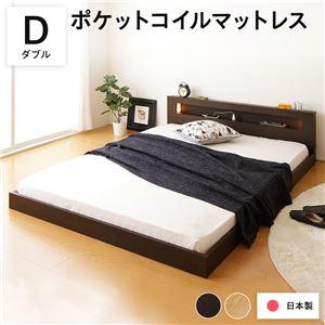 照明付き 宮付き 国産フロアベッド ダブル (ポケットコイルマットレス付き) クリーンアッシュ 『hohoemi』 日本製ベッドフレーム