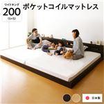 照明付き 宮付き 国産フロアベッド ワイドキング (ポケットコイルマットレス付き) クリーンアッシュ 『hohoemi』 日本製ベッドフレーム S+S