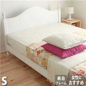 プリンセスデザインベッド シングル ホワイト 国産マット付