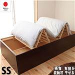 山型スノコ 大型収納ベッド セミシングル ブラウン フレームのみ