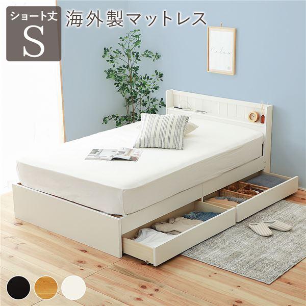 多サイズ展開カントリー調収納ベッド ショートシングル 中国製ロールマットレス付き ホワイト