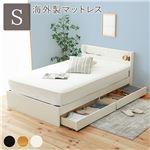 多サイズ展開カントリー調収納ベッド シングル 中国製ロールマットレス付き ホワイト