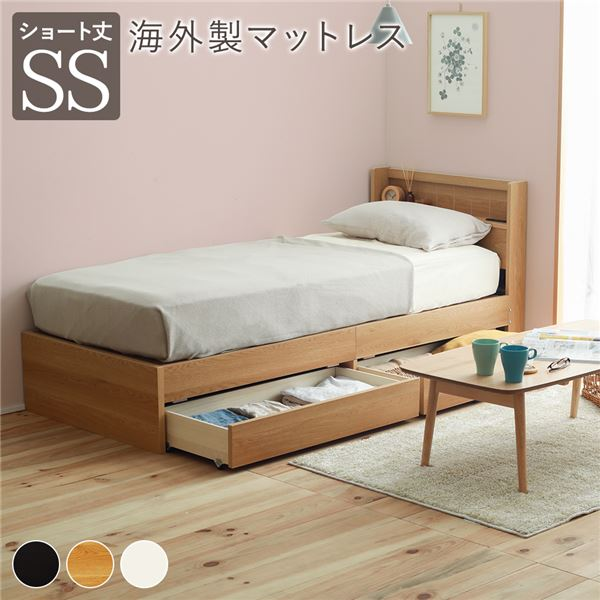 多サイズ展開カントリー調収納ベッド ショートセミシングル 中国製ロールマットレス付き ナチュラル