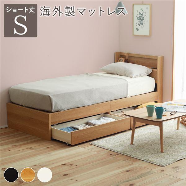 多サイズ展開カントリー調収納ベッド ショートシングル 中国製ロールマットレス付き ナチュラル