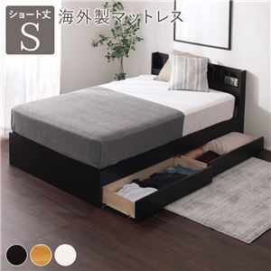 多サイズ展開カントリー調収納ベッド ショートシングル 中国製ロールマットレス付き ブラウン - 拡大画像