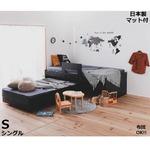 親子ペアベッド すのこベッド 【フレーム+日本製スタンダードマットレス 2本セット】 シングル ブラック 組立品