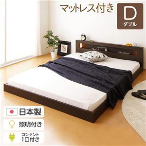 日本製 フロアベッド ダブル (ポケットコイルマットレス付き) クリーンアッシュ 照明付き 宮付き『hohoemi』 - 拡大画像