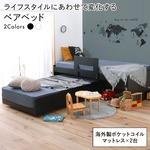 親子 すのこベッド 中国製マットレス2本セット【シングル ブラック】 収納/コンセント付