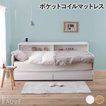 デイベッド すのこベッド 中国製マットレス 【シングル ホワイト】 収納/コンセント付