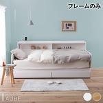 デイベッド すのこベッド フレーム単品 【シングル ホワイト】 収納/コンセント付