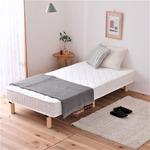 一体型 脚付きマットレス ポケットコイル 【ダブル】 組立品 ベッド マットレス 15cm脚 頑丈 コンパクト梱包