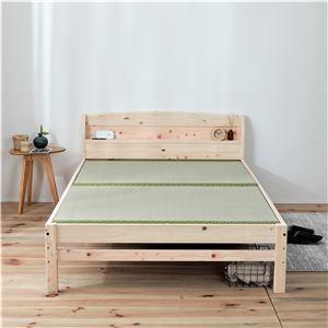 日本製 ひのきベッド 【い草床板 セミダブル】 棚/コンセント付き天然木 檜 3段階 高さ調節 - 拡大画像