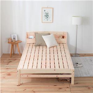 日本製 ひのきベッド 【すのこ床板 ダブル】 棚/コンセント付き 天然木 檜 3段階 高さ調節 - 拡大画像