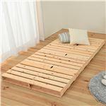 日本製 ひのき 「組み合わせ自在 パレットベッド」すのこベッド ヒノキベッド DIY 天然木