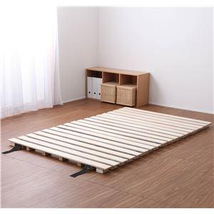 桐すのこ ロールタイプ 【シングル】 高さ5cm 通気性が良い 布団対応 マットレス対応 桐製 すのこベッド - 拡大画像