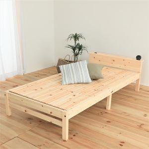 日本製 ひのきベッド 【宮付き シングル】 コンセント付き 天然木 すのこベッド ベッド下収納 - 拡大画像