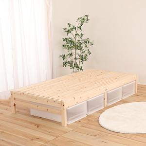 日本製 ひのきベッド 【 宮無し シングル】 天然木 すのこベッド ベッド下収納 - 拡大画像