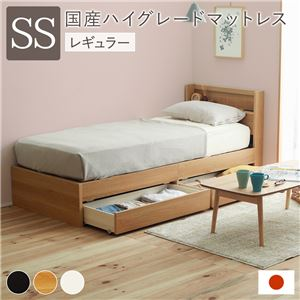 ベッド 日本製 収納付き セミシングル ナチュラル 国産ハイグレード ポケットコイルマットレス付き 硬さ:レギュラー 宮付き - 拡大画像