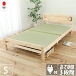 棚コンセント付きヒノキイ草ベッド シングルサイズ 天然木 イ草床板