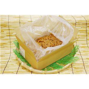 兵庫県淡路産生炊きちりめん山椒(1kg)
