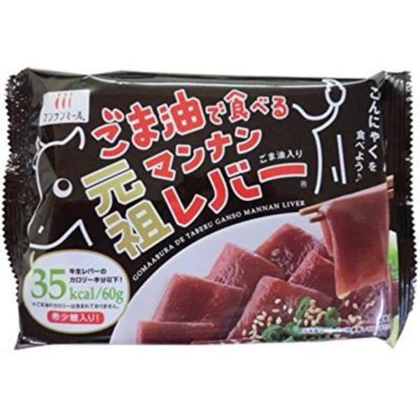 ごま油で食べる元祖マンナンレバー【4袋セット】